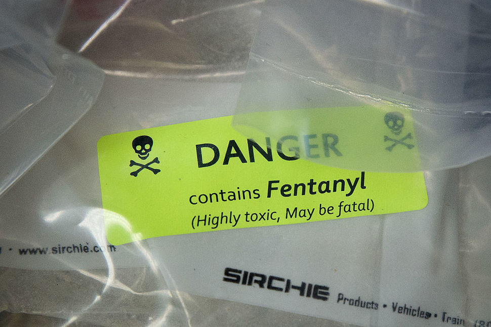 What is Fentanyl?